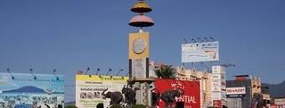 Tugu Adipura - Wikipedia